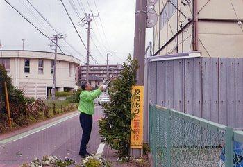 塚田小前剪定.jpg